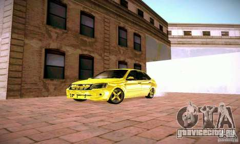 Лада Гранта GOLD для GTA San Andreas вид сзади