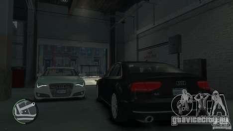 Audi A8 V8 FSI для GTA 4 вид снизу