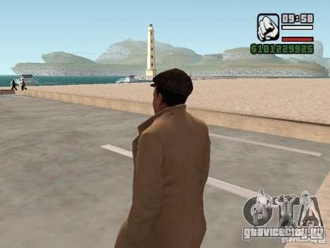 Джо Барбаро v 1.0 для GTA San Andreas второй скриншот