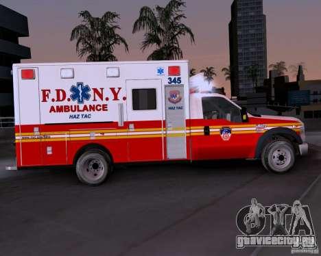 Ford F-350 F.D.N.Y для GTA San Andreas вид слева