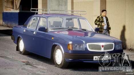 ГАЗ 3110 Волга для GTA 4