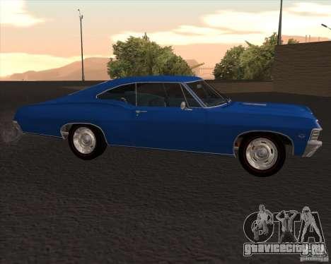 Chevrolet Impala 427 SS 1967 для GTA San Andreas вид слева