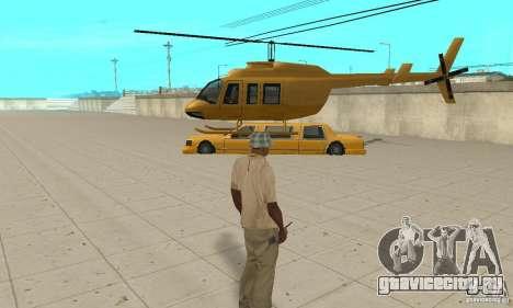 VIP TAXI для GTA San Andreas четвёртый скриншот