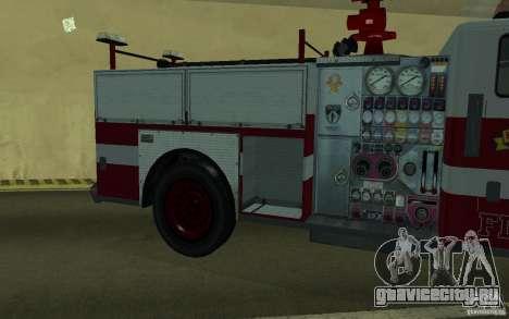 FIRETRUCK для GTA San Andreas вид изнутри