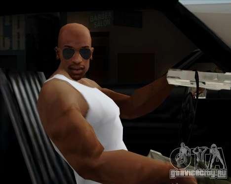 Синие очки Авиатор для GTA San Andreas пятый скриншот