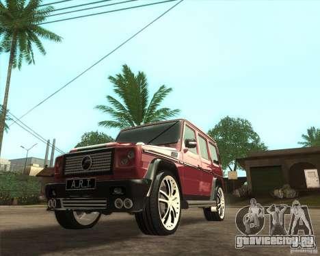 Mercedes Benz G500 A_R_T для GTA San Andreas