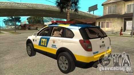 Chevrolet Captiva Police для GTA San Andreas вид сзади слева