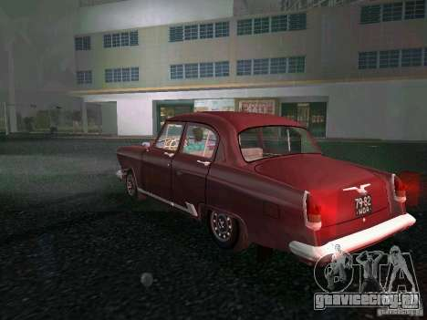 ГАЗ-21Р 1965 для GTA Vice City вид сзади слева