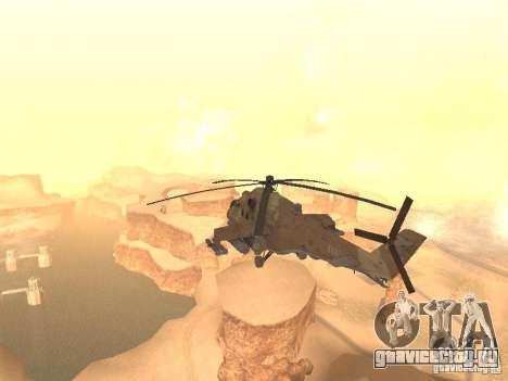 Ми-24П Пустынный камуфляж для GTA San Andreas вид сзади слева