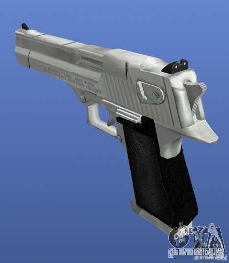 Weapons Retex для GTA 4 третий скриншот