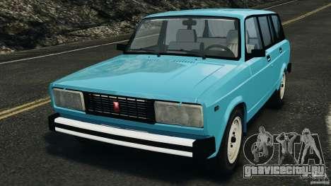 ВАЗ-2104 [Final] для GTA 4
