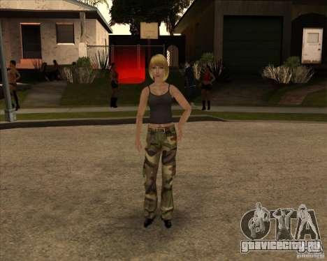 Новая gangrl3 для GTA San Andreas
