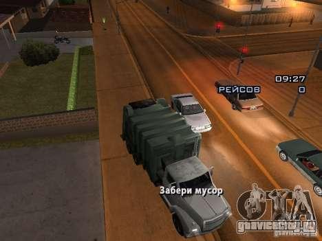 Водитель мусоровоза для GTA San Andreas второй скриншот