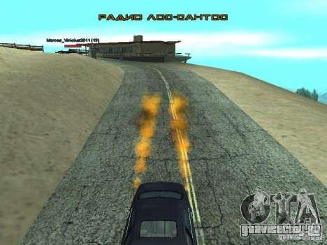 Car Effect для GTA San Andreas второй скриншот