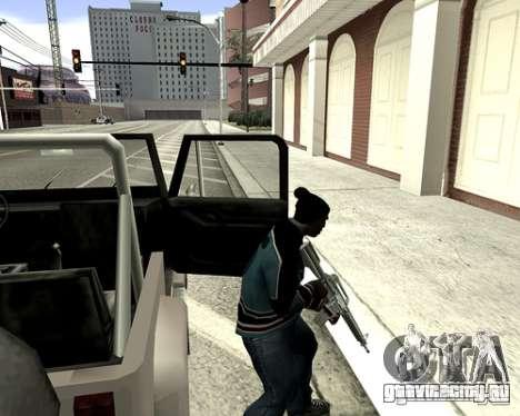 Система укрытий для GTA San Andreas одинадцатый скриншот