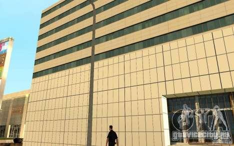 UGP Moscow New General Hospital для GTA San Andreas шестой скриншот