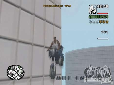 Остановка времени для GTA San Andreas четвёртый скриншот