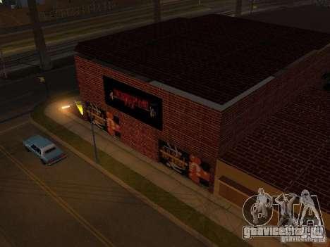 Новый Тренажерный Зал для GTA San Andreas второй скриншот