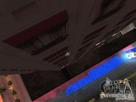 веревка для GTA San Andreas второй скриншот