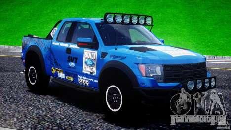 Ford F150 Racing Raptor XT 2011 для GTA 4 салон