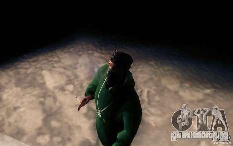 Реалистичная сигарета для GTA San Andreas четвёртый скриншот