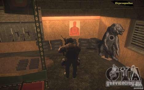 Перезарядка оружия для GTA San Andreas