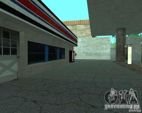 New Xoomer.Новая заправка. для GTA San Andreas пятый скриншот