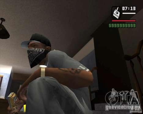 Детектор из S.T.A.L.K.E.R №1 для GTA San Andreas второй скриншот