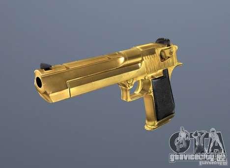 Grims weapon pack3-2 для GTA San Andreas седьмой скриншот
