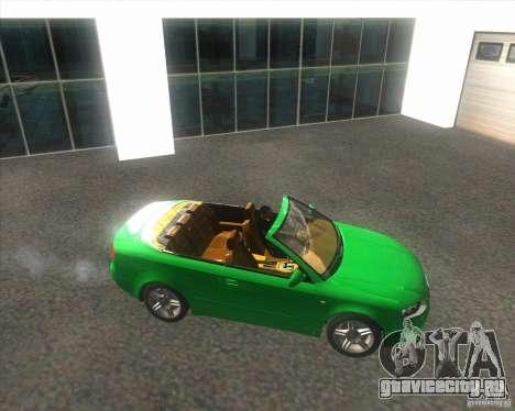 Audi A4 Convertible 2005 для GTA San Andreas вид справа