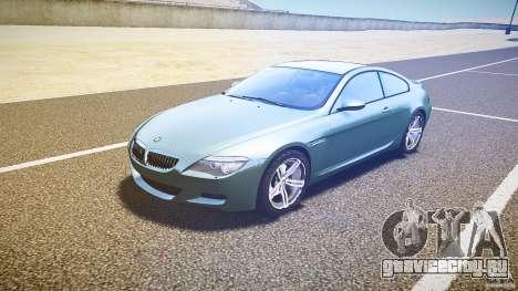 BMW M6 v1.0 для GTA 4 вид слева