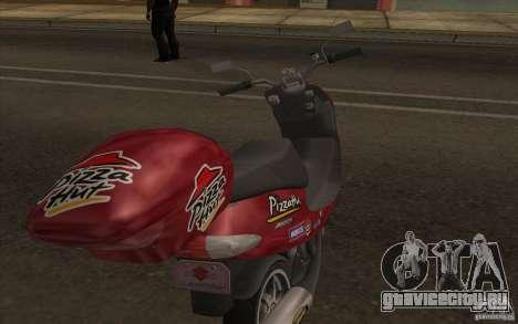 Suzuki Addres для GTA San Andreas вид справа