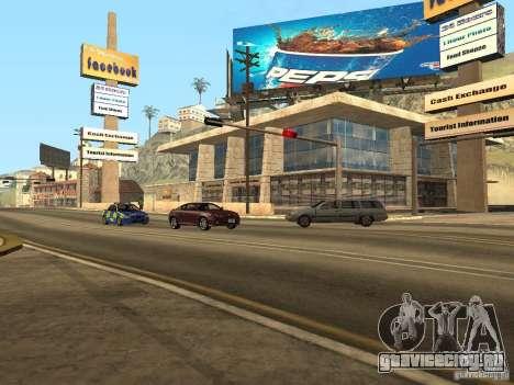 New Mullholland - Новая улица Мулхолланд для GTA San Andreas пятый скриншот