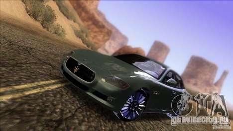 Maserati Quattroporte Sport GT V1.0 для GTA San Andreas