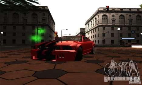 ENB Series 2013 HD by MR для GTA San Andreas четвёртый скриншот
