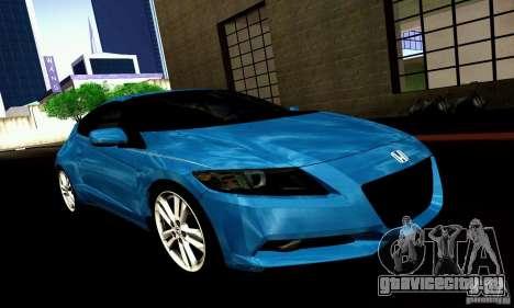 Honda CR-Z 2010 V2.0 для GTA San Andreas вид справа
