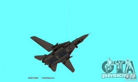 F14W Super Weirdest Tomcat Skin 1 для GTA San Andreas вид сверху