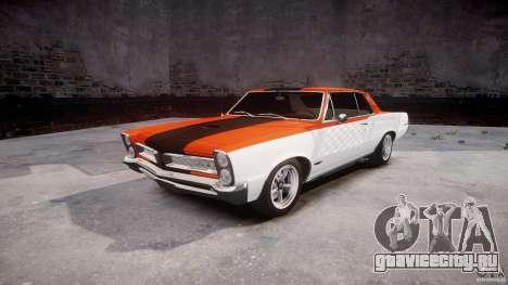 Pontiac GTO 1965 v3.0 для GTA 4
