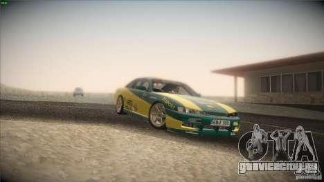Nissan S14 для GTA San Andreas вид сверху