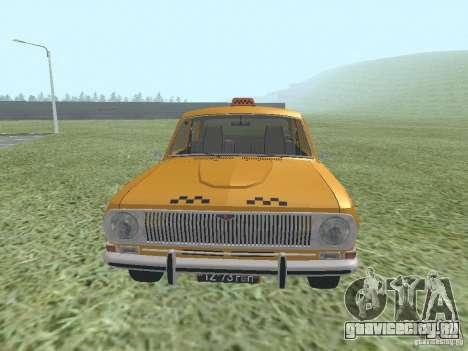 ГАЗ 24-01 Такси для GTA San Andreas вид справа