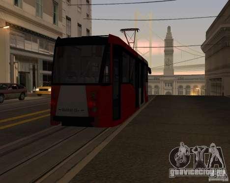 ЛМ-2008 для GTA San Andreas вид снизу
