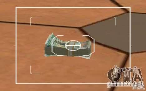 Новые Белорусские деньги для GTA San Andreas