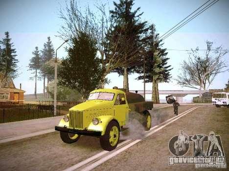 ГАЗ 51 Ассинизатор для GTA San Andreas вид справа