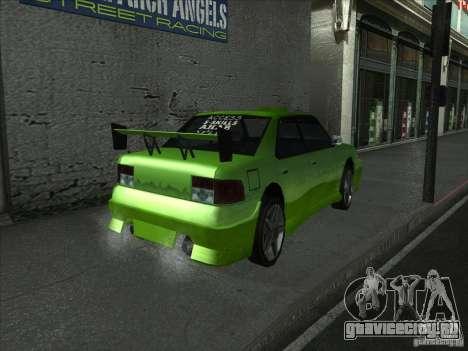Более яркие цвета для автомобилей для GTA San Andreas