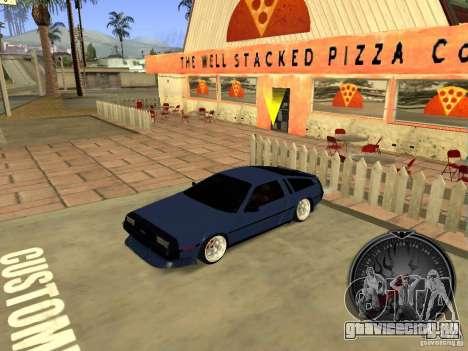 Delorean DMC-12 Drift для GTA San Andreas