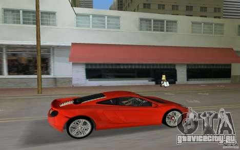 Mclaren MP4-12C для GTA Vice City вид сзади слева