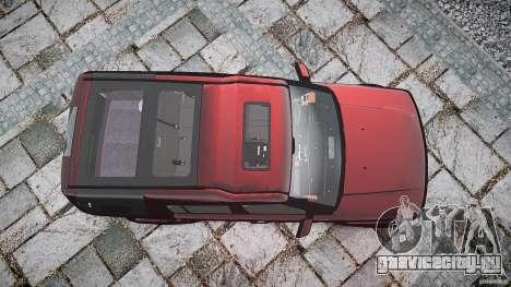 Land Rover Discovery 4 2011 для GTA 4 вид сверху