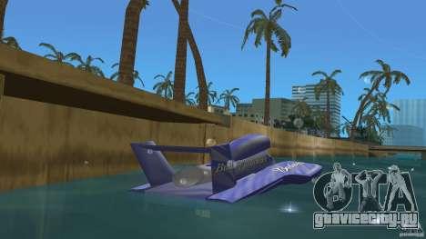 Miss Bud для GTA Vice City вид сзади слева