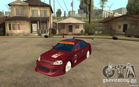Honda Civic 1998 Tuned для GTA San Andreas