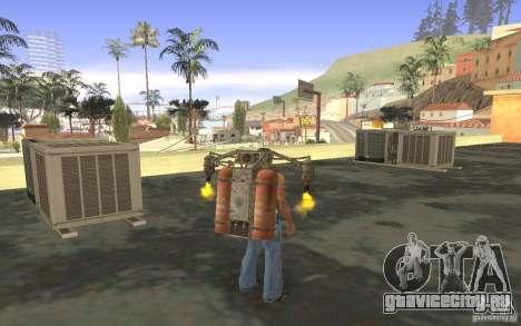 Джетпак в стиле СССР для GTA San Andreas восьмой скриншот